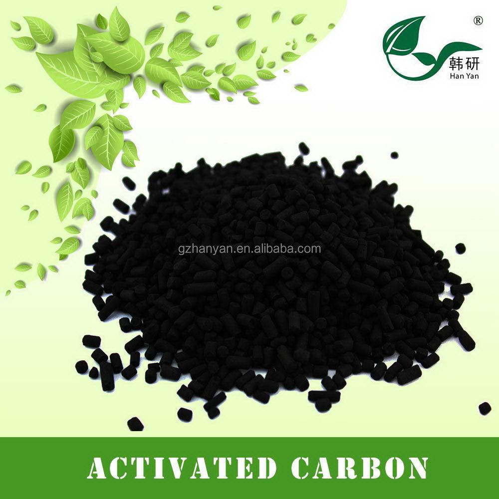 Special Unique Msds Norit Pellet Activated Carbon