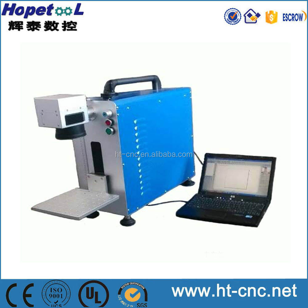High precission multifunctional fiber laser marking machine for sale