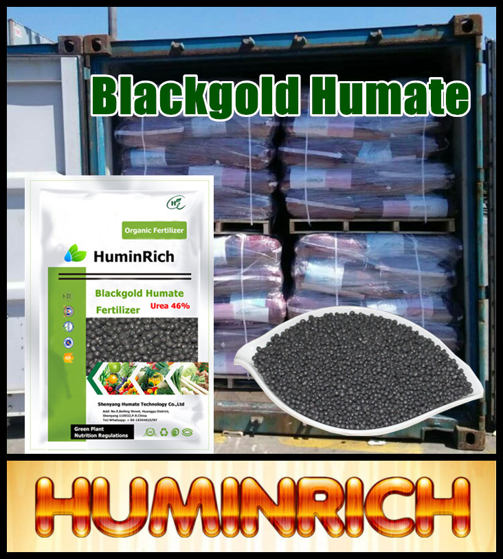 """HuminRich"" Competitive Price Rich In Organic Matter Black Urea Nitrogen Fertilizer"