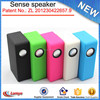 Speaker Subwoofers Magic Interaction Amplifier Speaker for MP3 Player