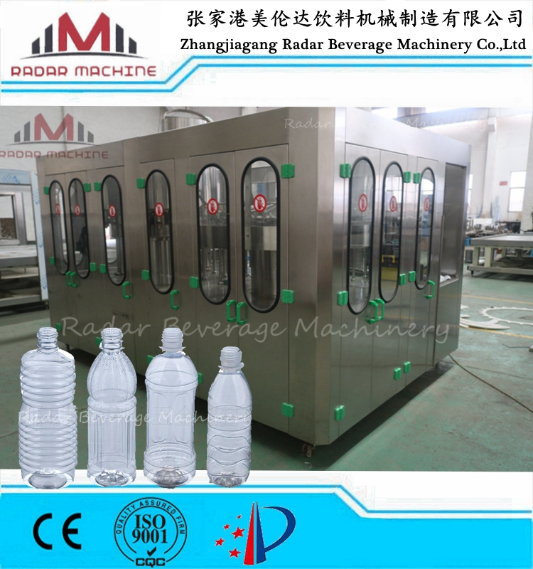 Bottle Filling Machine Price/Liquid Filling Machine Price