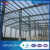 two story steel structure warehouse and small factroy steel structure prefabricated house in China Foshan