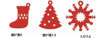 Good quality polyester felt socking hanging christmas wall decoration
