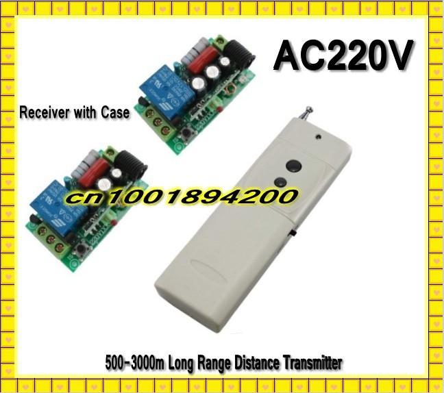 Long range remote control light switch