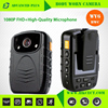 /product-detail/traffic-camera-multifunctional-police-dvr-camera-enforcement-recorder-police-body-wearable-camera-for-law-enforcement-60588924354.html