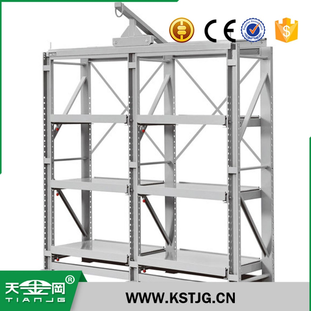 TJG pull-out drawers mold storage rack