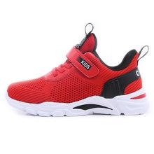 ULKNN/кроссовки для мальчиков; Детская Баскетбольная обувь; Белая сетчатая дышащая беговая Обувь для школьников 8; Для мальчиков 9; Спортивная ...(Китай)