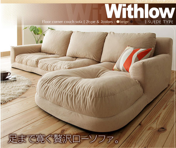 Japanese Style Sofa Wholesale Style Sofas Suppliers Alibaba