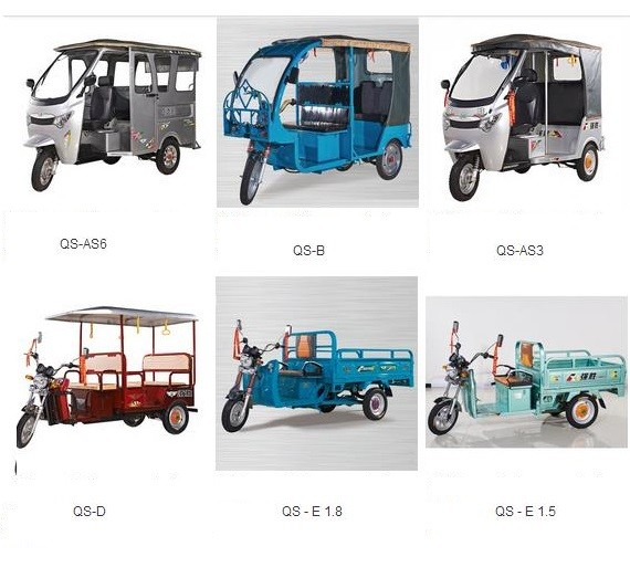 QiangSheng QS-A three wheeler model with price list auto rickshaw for sale