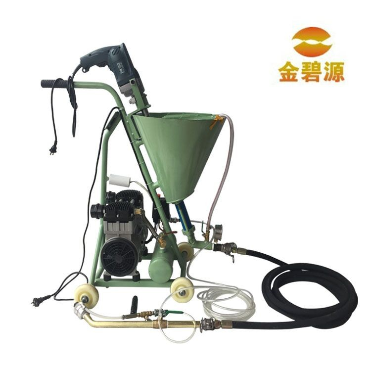 Putty powder spray pump with high quality