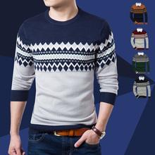 Pánský pulover se vzorem