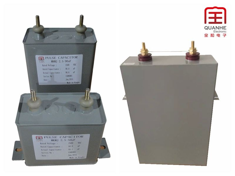 MKMJ Series,Low voltage (1- 9KV) capacitors for metal pulse
