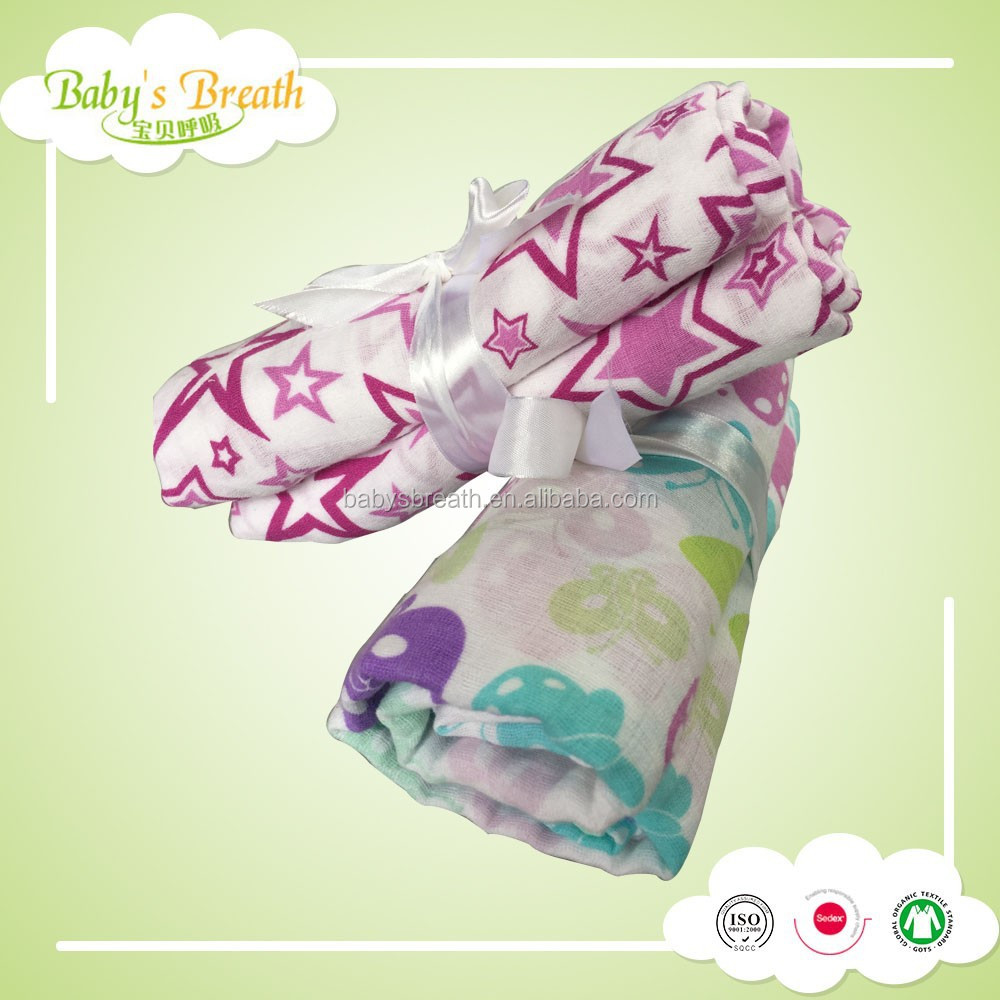 MS180 dream swaddles baby blankets organic baby sheets