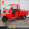 China high quality 200CC RWD three wheel adult cargo petrol tricycle