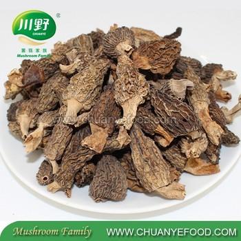 A Grade Hot Sale Dried Black Fungus Mushrooms Seller