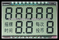 programmable vending /game machine lcd display