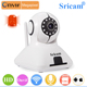 New Arrival !! Sricam SP006 H.264 Baby Sitter Wireless P2P Wifi IP Camera Home Security Baby Camera Monitor