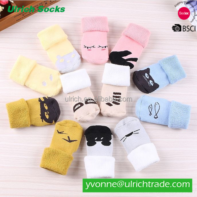 YN04 fashion cotton knitted soft touch socks baby