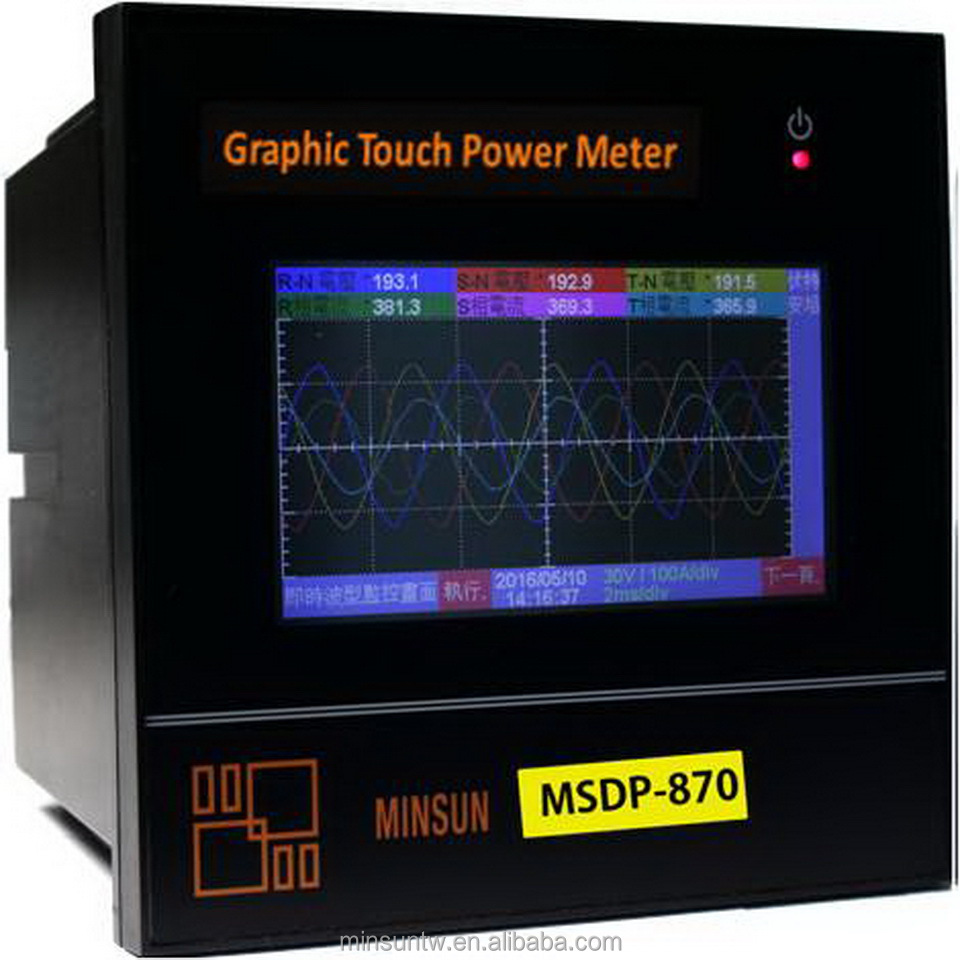 MSDP-870 Three Phase Graphic Touch Power Meter with Modbus Samrt Meter