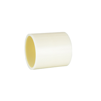 ABS Plastic Pipe Fittings Coupling