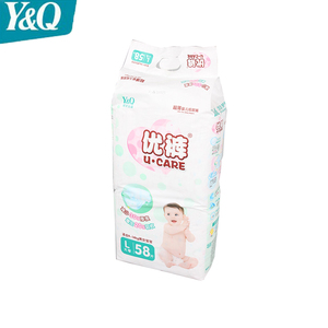 High Quality Baby Diaper Reusable 3D Printing Baby Diaper