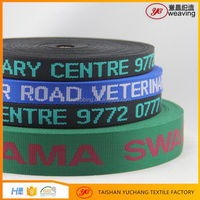 high quality 1 inch woven printed cotton webbing for dog collars