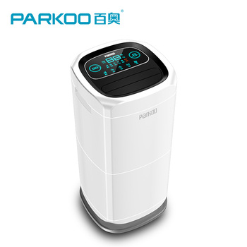 Whole House Dehumidifier Fashion Mini 20 Pint/Day Room Dehumidifier