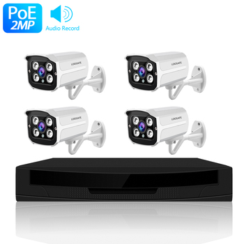 outdoor wired security surveillance cctv poe nvr kit 2mp 5mp ip poe security camera system