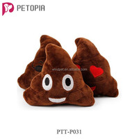 PoopShape Pet Dog Squeaky Plush Toy Squeaker Sound Cat Puppy Chews Training Toy