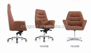 cooling office chair. New Desigh Executive Office Chair Cooling Pad H