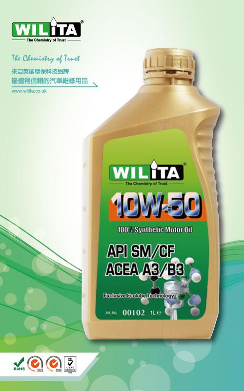 10w 50 Motor Oil Engine Oil Wholesale Motor Oil Wholesale