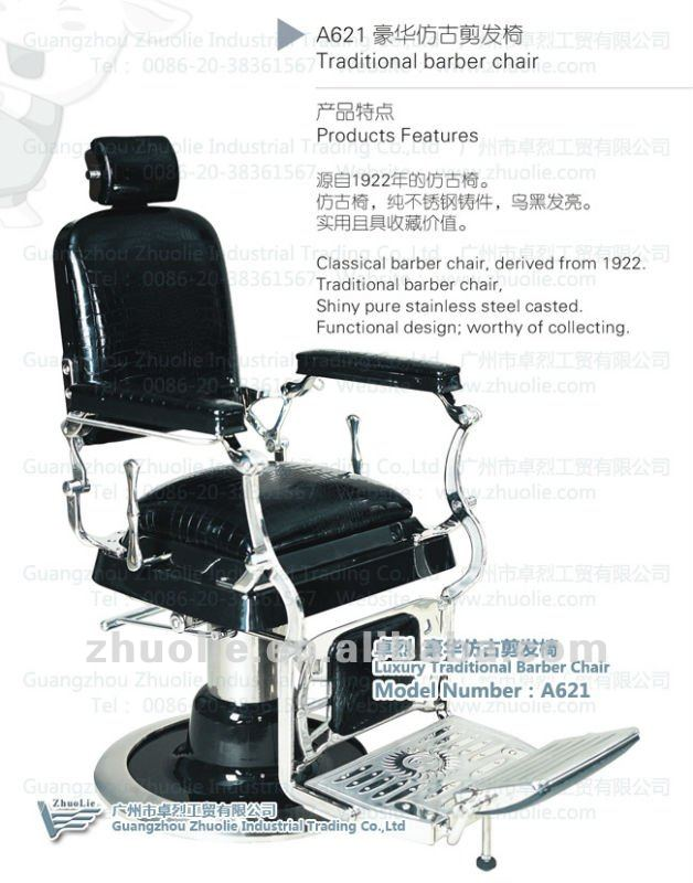 Heavy Duty Barber Chair Wholesale Suppliers