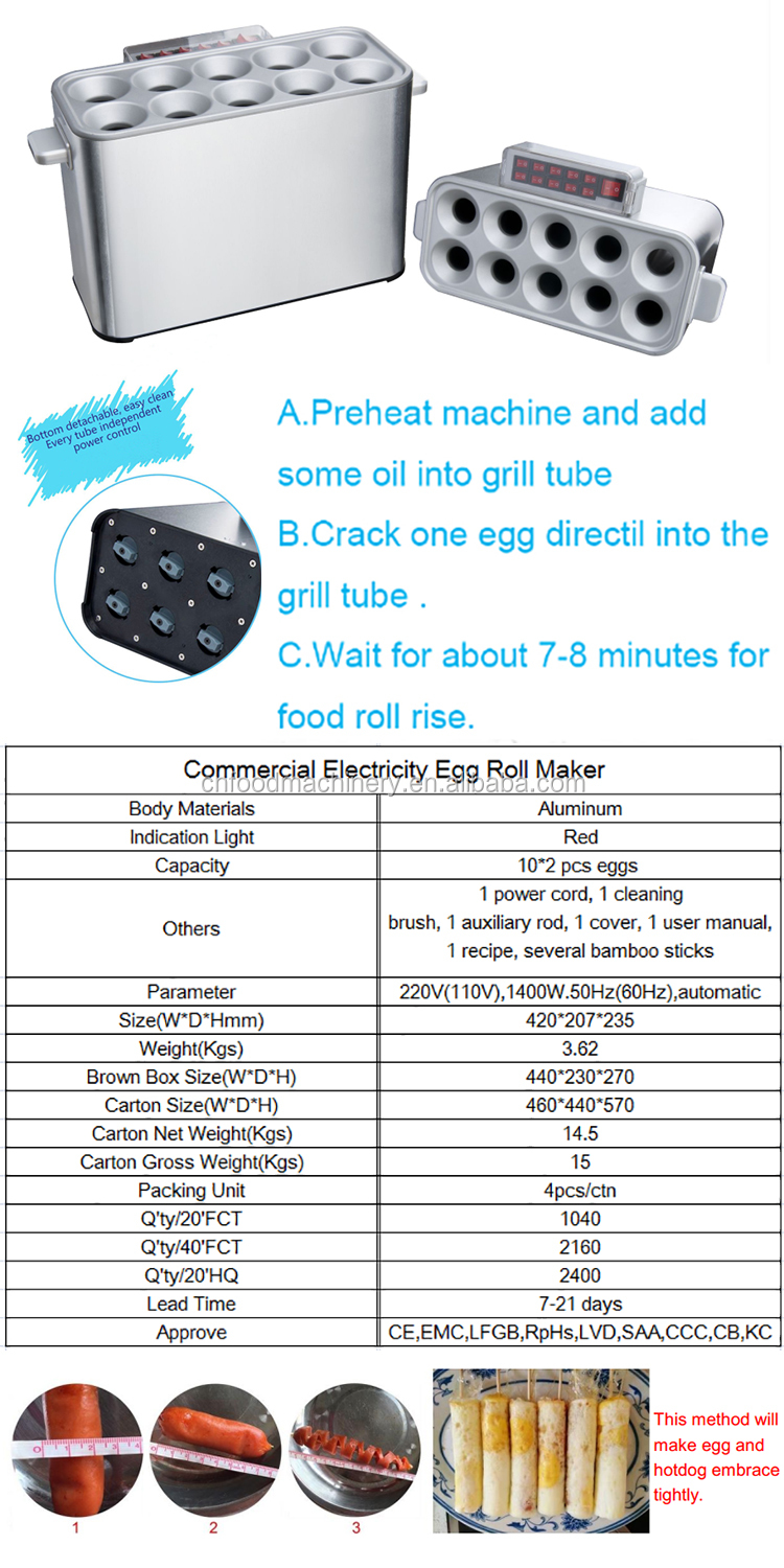 Rollie Egg Master/cooking Egg Master/snack Food Machine - Buy Rollie Egg  Master,Cooking Egg Master,Snack Food Machine Product on Alibaba com