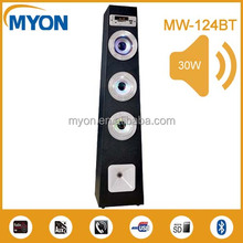 Professional 2.1 hi fi tower speaker wooden box from shenzhen factory