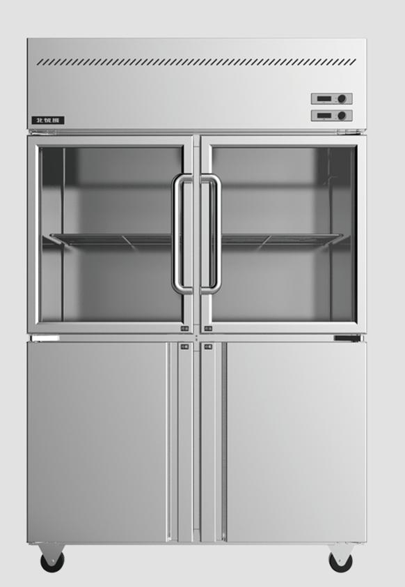 Restaurant Kitchen Fridge lcf-4m2d glass commercial restaurant kitchen refrigerators 4 glass
