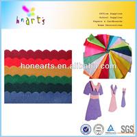 Self adhesive felt sheets for diy set