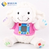 /product-detail/new-products-soft-toys-wholesale-stuffed-plush-animals-cute-stuffed-plush-animals-1000681616.html