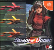 Border Down [Special Edition] [Japan Import]