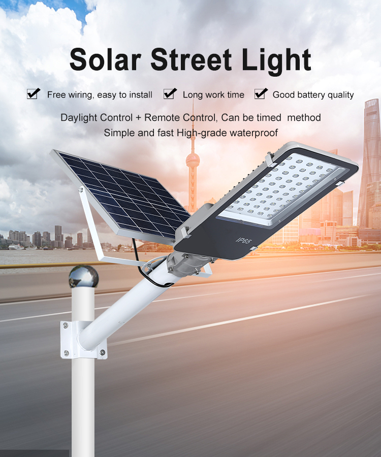 High quality separate brightness ip65 outdoor smd 50w led solar street light