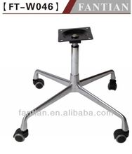 hot sale modern design swivel chair base parts for recliner plate