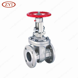 Free sample gate valve api