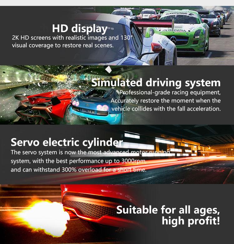 פרק שעשועים רוכב מירוץ משחקים רכב ארקייד 3 מסך נהיגה רכב סימולטור