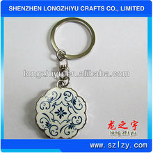 2012 Promotional photo etching keychain with split ring