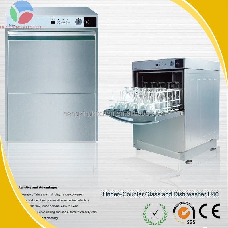 Under Counter Commercial Washing Machine Dishwashers For Restaurants