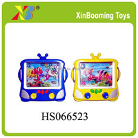 Magazine Gift, Water game toys