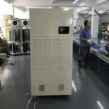 Air Handling Unit Used Daikin Industrial And Commercial Dehumidifier