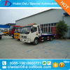 good performance dongfeng 4tons wrecker truck,tow truck wrecker,wrecker body