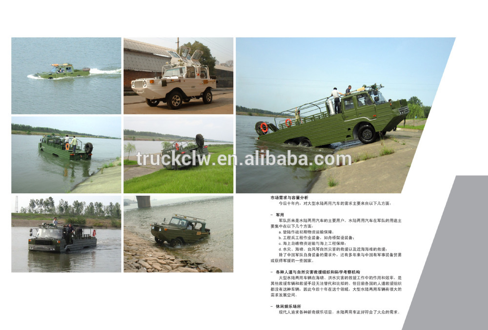 Dongfeng 6x6 Amphibious Truck Amphibious Military Truck For Sale