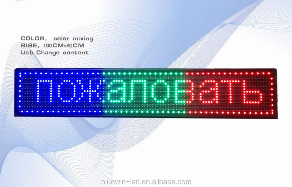 Programmable indoor usage P10 16*96cm full color led display signs with aluminum border