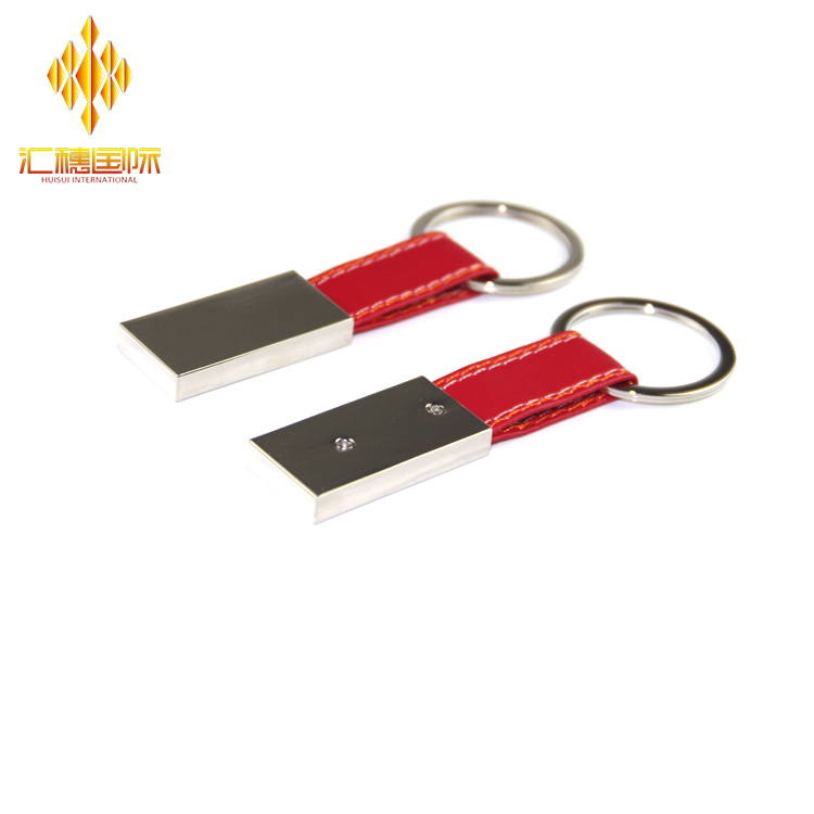 Fashion popular free samples key chain custom logo